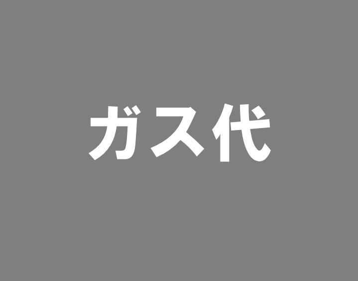 f:id:machikonosetuyaku:20171028201229j:plain