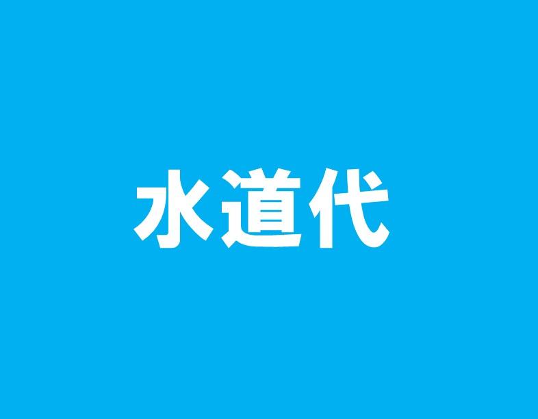 f:id:machikonosetuyaku:20171102074634j:plain