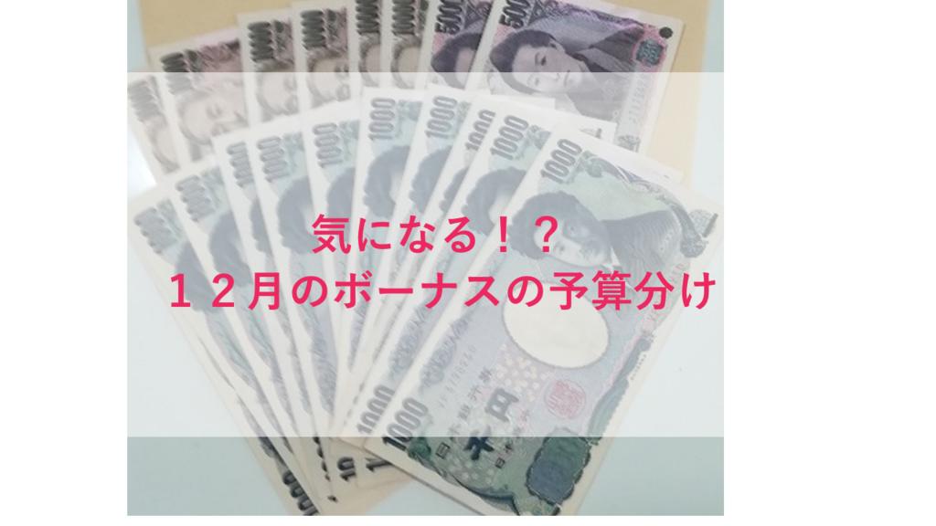 f:id:machikonosetuyaku:20171125090548p:plain