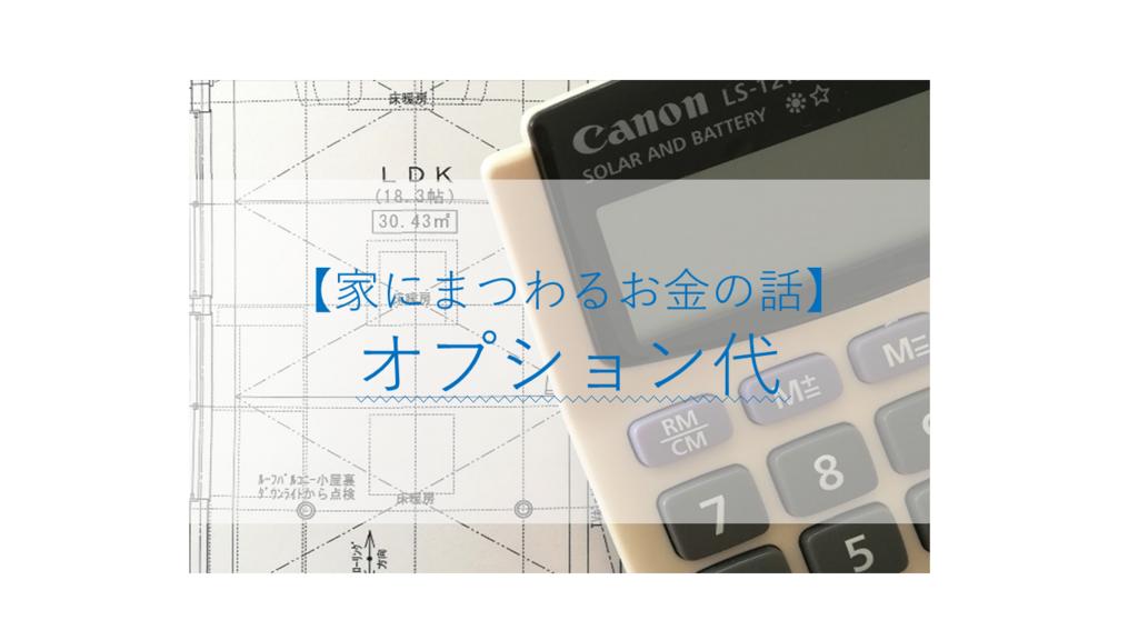 f:id:machikonosetuyaku:20171202084628p:plain
