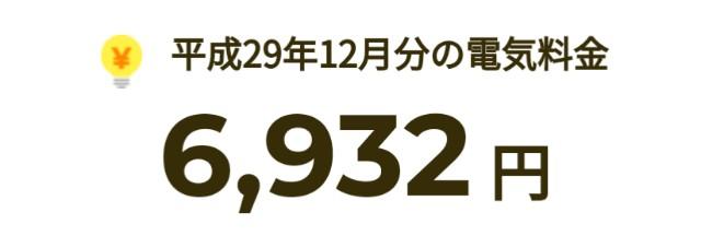 f:id:machikonosetuyaku:20171212080928j:image