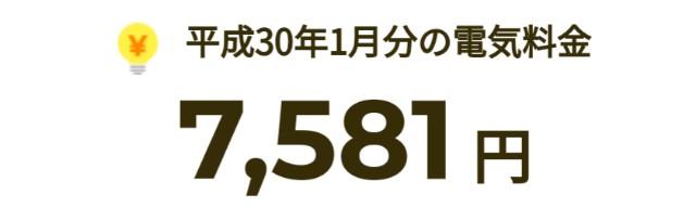 f:id:machikonosetuyaku:20180116085310j:image