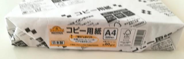 f:id:machikonosetuyaku:20180205114715j:image