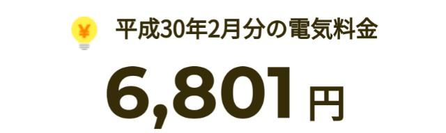 f:id:machikonosetuyaku:20180212082009j:image