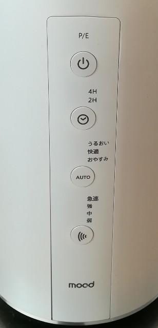 f:id:machikonosetuyaku:20180214212443j:image