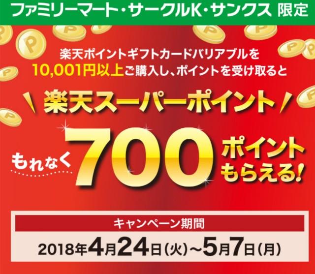 f:id:machikonosetuyaku:20180502130530j:image