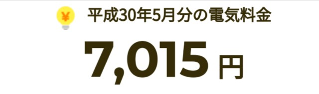 f:id:machikonosetuyaku:20180509130357j:image