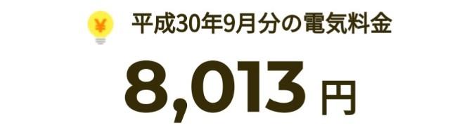 f:id:machikonosetuyaku:20180910131527j:image