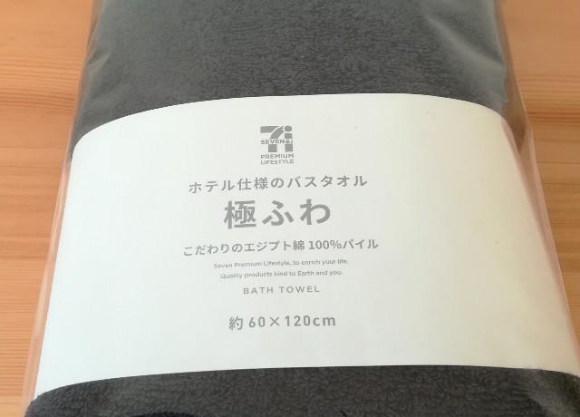 f:id:machikonosetuyaku:20181205143210j:plain