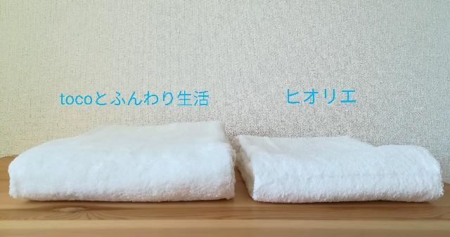 f:id:machikonosetuyaku:20190109123709j:image