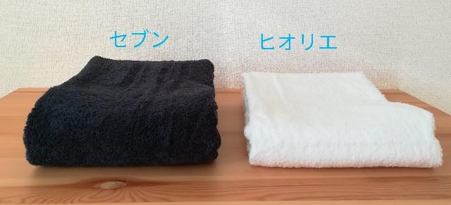 f:id:machikonosetuyaku:20190109123718j:image