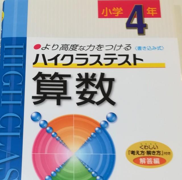 f:id:machikonosetuyaku:20190607172245j:image