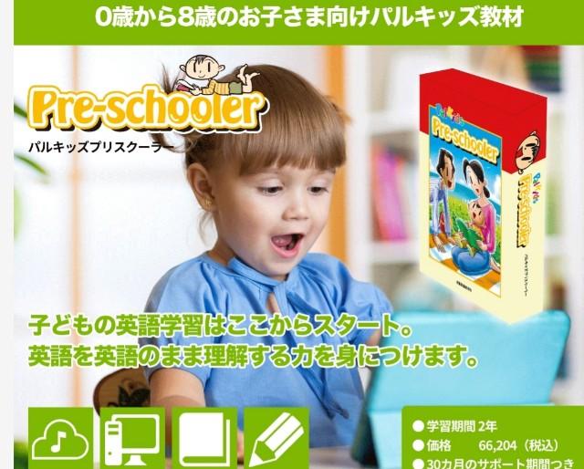 f:id:machikonosetuyaku:20191126140008j:image