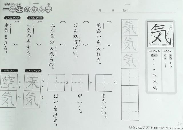 f:id:machikonosetuyaku:20191210095644j:image