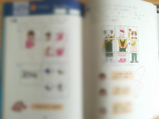 f:id:machikonosetuyaku:20200108133048j:image