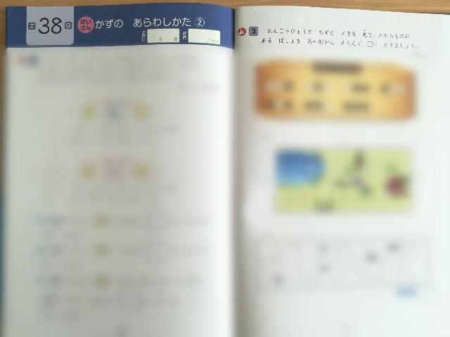 f:id:machikonosetuyaku:20200108133111j:image