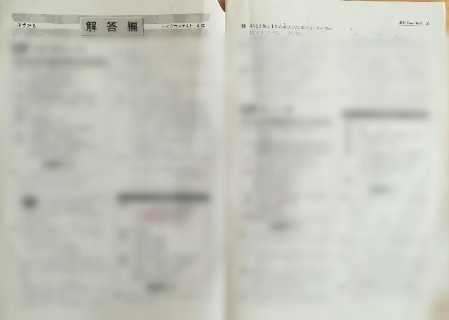 f:id:machikonosetuyaku:20200110103316j:image
