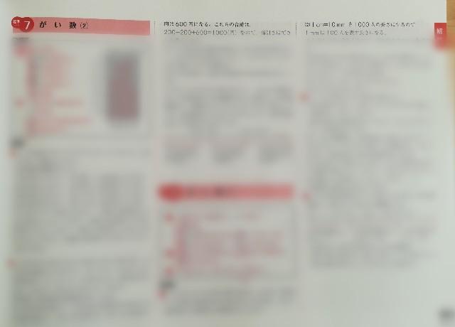 f:id:machikonosetuyaku:20200110103326j:image