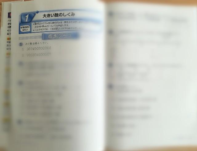 f:id:machikonosetuyaku:20200110103400j:image