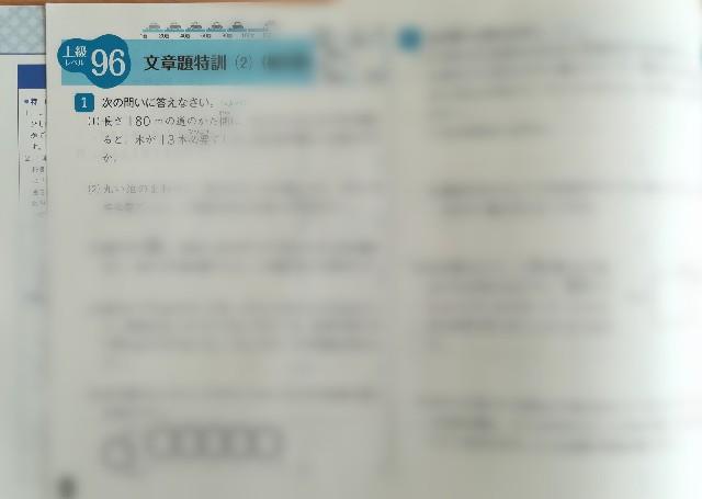f:id:machikonosetuyaku:20200110103421j:image