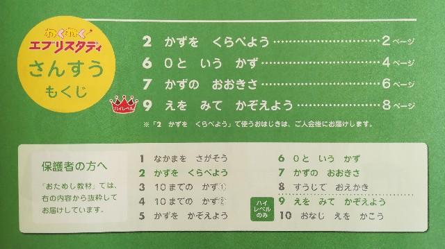 f:id:machikonosetuyaku:20200121124041j:image