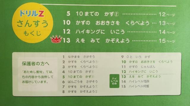 f:id:machikonosetuyaku:20200121124223j:image