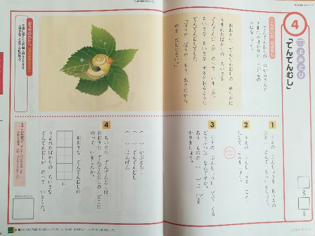 f:id:machikonosetuyaku:20200121124336j:image