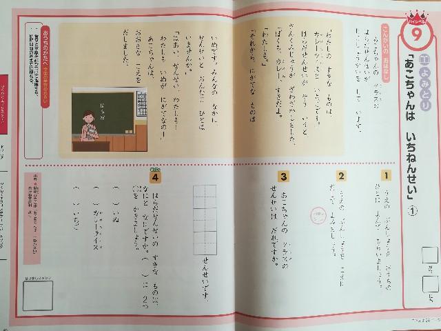 f:id:machikonosetuyaku:20200121124344j:image