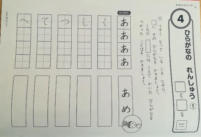f:id:machikonosetuyaku:20200121124427j:image