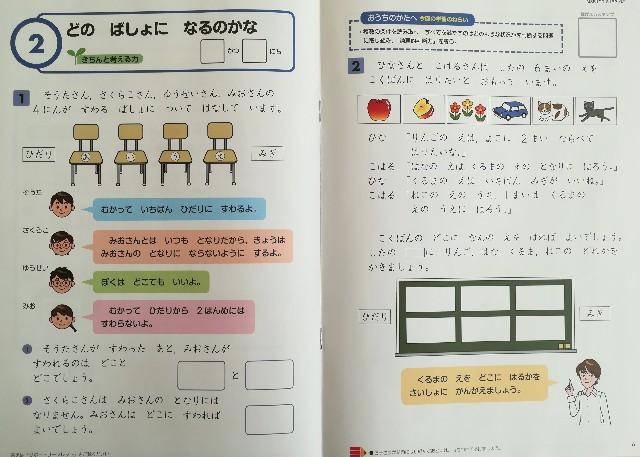 f:id:machikonosetuyaku:20200121124506j:image