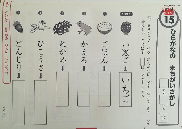 f:id:machikonosetuyaku:20200121130118j:image
