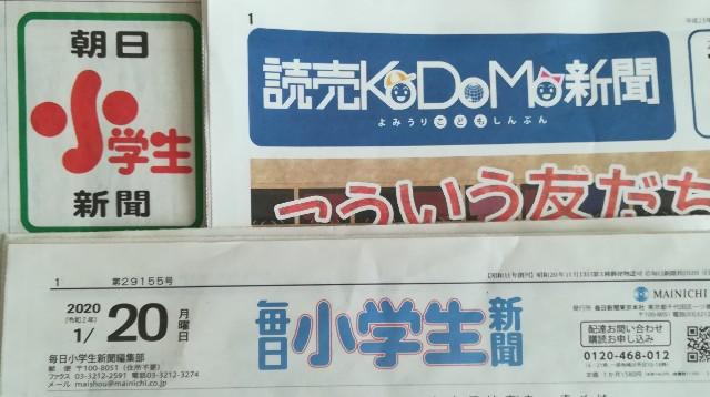 f:id:machikonosetuyaku:20200124133215j:image