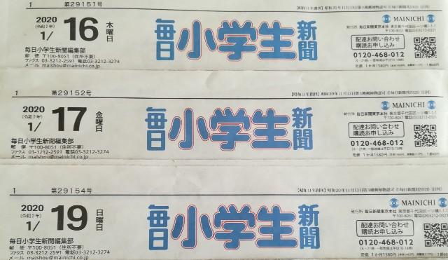 f:id:machikonosetuyaku:20200124133229j:image