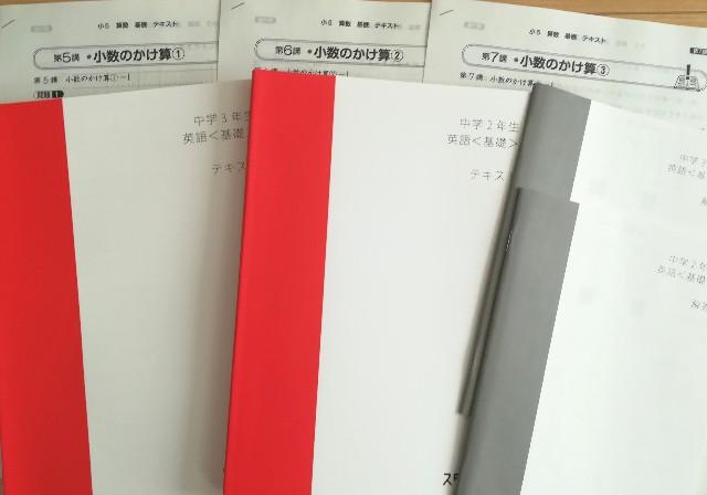 f:id:machikonosetuyaku:20200203123837j:image