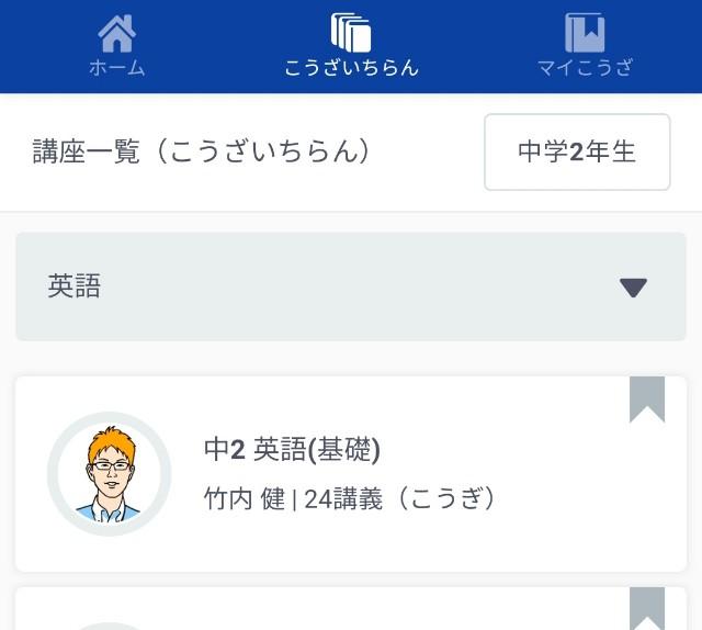 f:id:machikonosetuyaku:20200203123916j:plain
