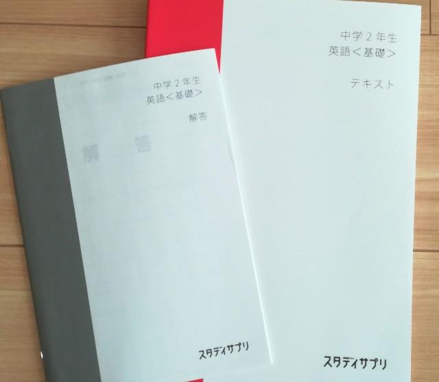 f:id:machikonosetuyaku:20200203124010j:image
