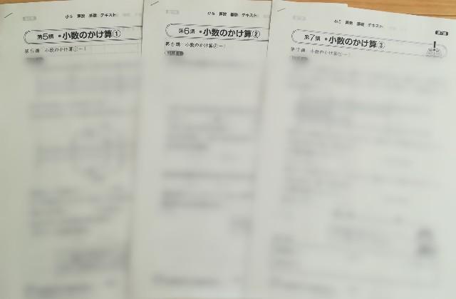 f:id:machikonosetuyaku:20200203124051j:plain