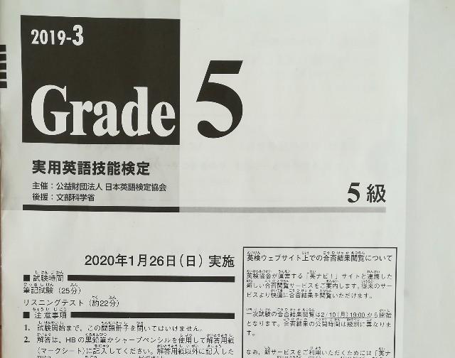 f:id:machikonosetuyaku:20200210125729j:image