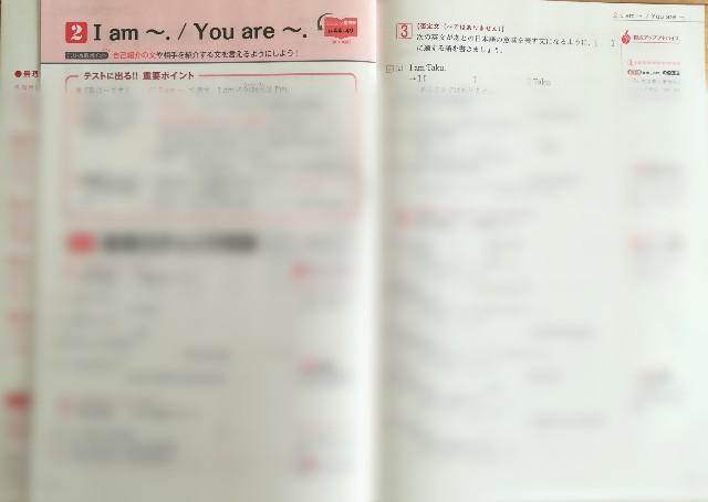 f:id:machikonosetuyaku:20200217124741j:image