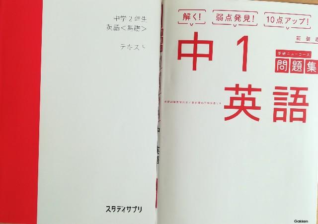 f:id:machikonosetuyaku:20200217125559j:image