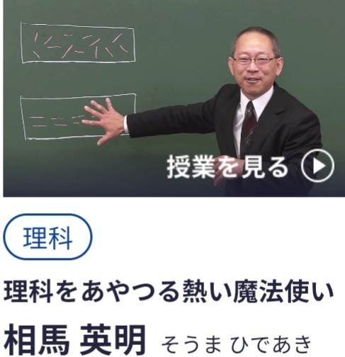 f:id:machikonosetuyaku:20200228140342j:image