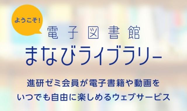 f:id:machikonosetuyaku:20200304093955j:image