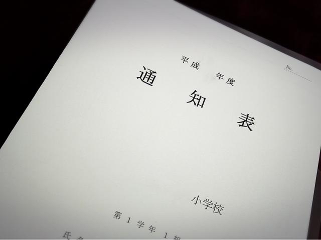f:id:machikonosetuyaku:20200325224144j:plain