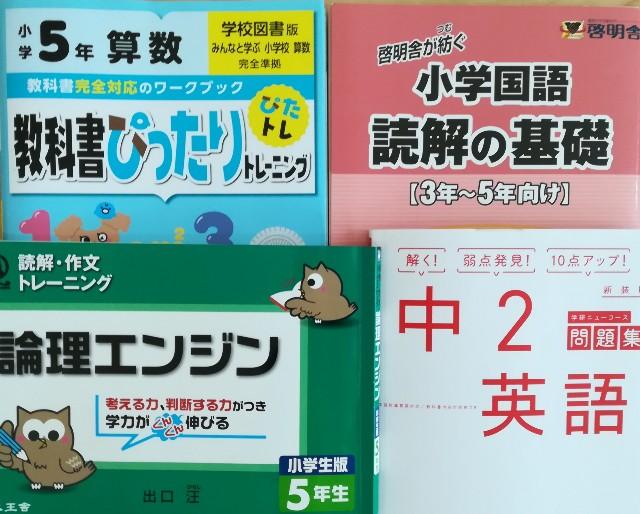 f:id:machikonosetuyaku:20200410145024j:image