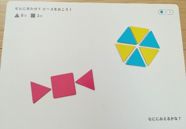 f:id:machikonosetuyaku:20200508124405j:image