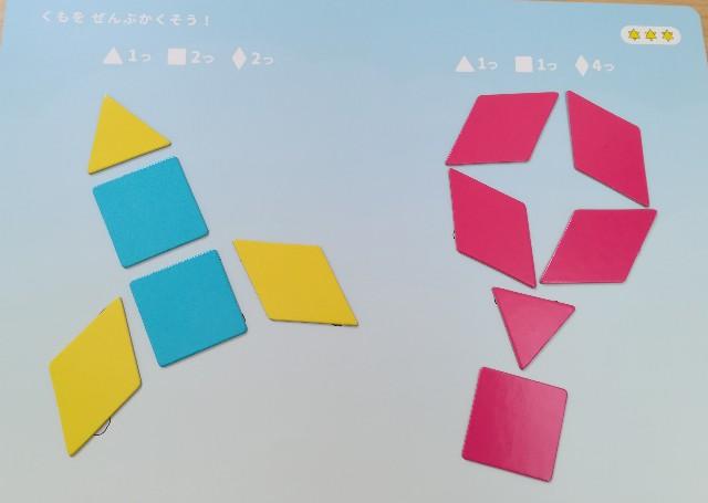 f:id:machikonosetuyaku:20200508124432j:image