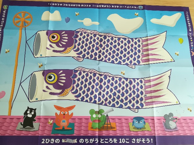 f:id:machikonosetuyaku:20200508124547j:image