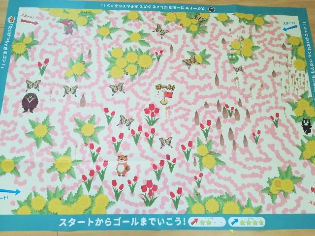 f:id:machikonosetuyaku:20200508124612j:image
