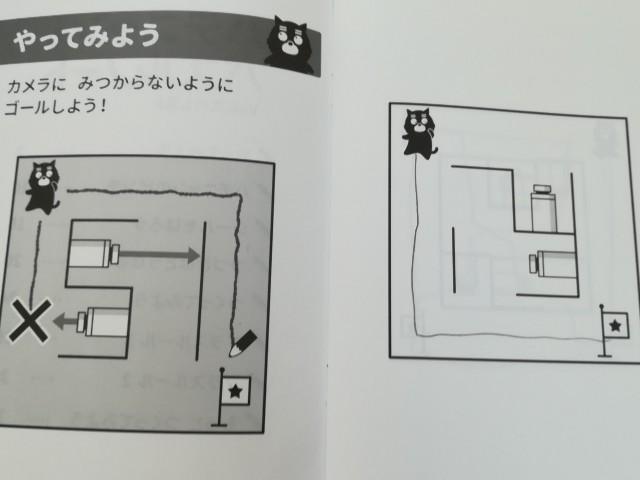 f:id:machikonosetuyaku:20200508124646j:image