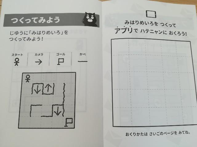 f:id:machikonosetuyaku:20200508124658j:image